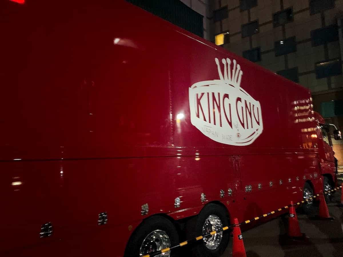 King Gnuの機材運搬車