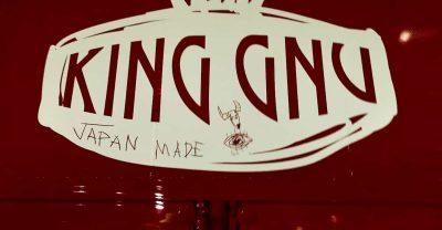 King Gnu Live Tour 2019 AW キングヌー札幌ライブ参戦【セトリ有】