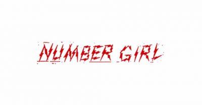 【Live】NUMBER GIRL TOUR『逆噴射バンド』札幌ライブ記録【セトリ有】