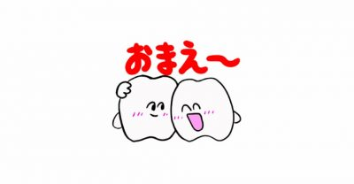 【歯のマンガ】歯が主役の謎すぎる漫画が話題に【4コマ漫画】
