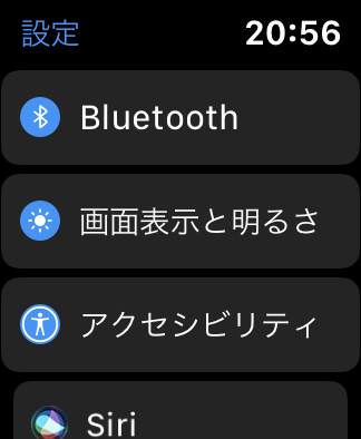 Apple Watchの設定画面