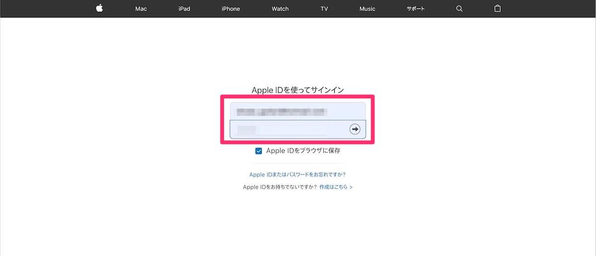 Apple storeログイン画面